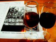El Jerez Vs el Sherry